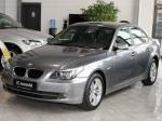 BMW 520d Edition Lifestyle